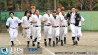 映画 「ROOKIES-卒業-」 動画
