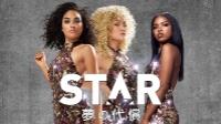 STAR/スター 夢の代償 動画