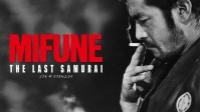 MIFUNE: THE LAST SAMURAI 動画