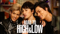 ROAD TO HiGH&LOW 動画