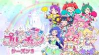 キラッとプリ☆チャン シーズン3 動画