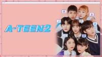 A-TEEN 2 動画