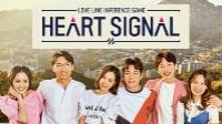 HEART SIGNAL 動画