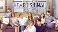 HEART SIGNAL2 動画