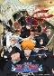 劇場版BLEACH MEMORIES OF NOBODY 動画